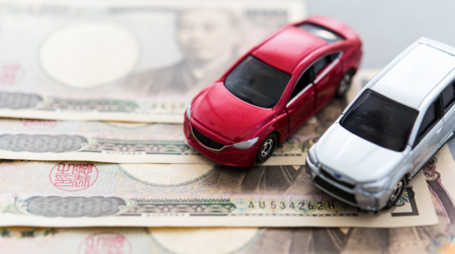 中古車購入時に必要な費用